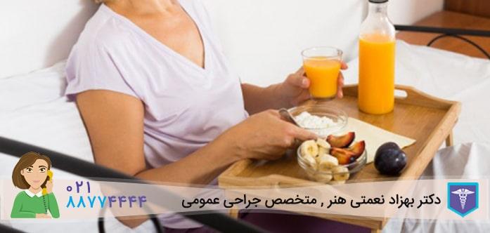 غذاهایی که بعد از عمل آپاندیس میتوان خورد