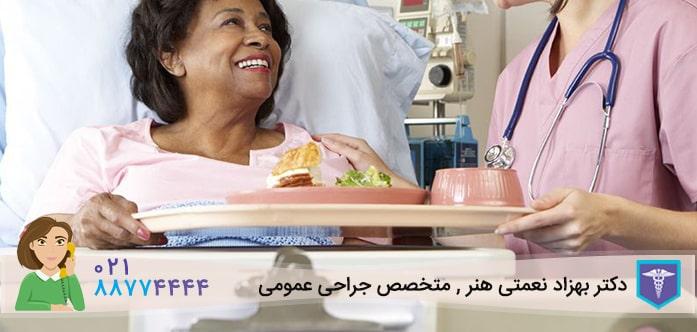 غذاهایی که بعد از عمل آپاندیس نباید خورد
